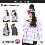 Modern Amusement モダンアミューズメント MA-LB0112 JKT レディース スノーボード ウェア