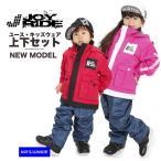 JOYRIDE ジョイライド スノーボードウェア スキーウェア 上下セット JOT-5348 ジャケット パンツ キッズ ジュニア 子供