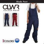 COLOUR WEAR カラーウェア Blade Pant ブレイドパンツ 15-16 2016 15/16 メンズ