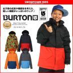 15-16 2016 BURTON バートン Boys' Fray Jacket フライジャケット キッズ スノーウェア ジュニア 子供