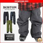 17-18 2018 BURTON バートン BOYS' EXILE CARGO PANT パンツ キッズ スノーボード スキー ウェア 子供