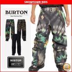 17-18 2018 BURTON バートン BOYS' PARKWAY PANT パンツ キッズ スノーウェア ジュニア 子供