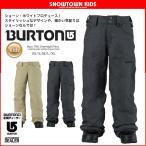 15-16 2016 BURTON バートン Boys' TWC Greenlight Pant パンツ ボトムス ズボン キッズ スノーウェア ジュニア 子供