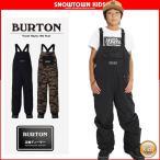 17-18 2018 BURTON バートン BOYS' SKYLAR BIB PANT パンツ キッズ スノーボード スキー ウェア 子供