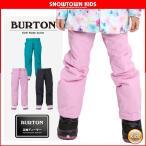 17-18 2018 BURTON バートン GIRLS' SWEETART PANT パンツ キッズ スノーボード スキー ウェア 子供