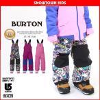 16-17 2017 BURTON バートン Girls' Minishred Maven Bib Pant パンツ ボトムス ズボン キッズ スノーウェア 板 ジュニア 子供 スノータウンキッズ