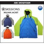 SESSIONS セッションズ WILLIAM JACKET ウィリアムジャケット 14/15 2015 ジャケット メンズ