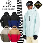 【SALE 30%OFF!!】VOLCOM ボルコム L GORE-TEX JKT エルゴアテックスジャケット 18-19 スノーボード ウェア スノーウェア スキーウェア