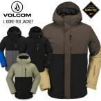 19-20 VOLCOM ボルコム L GORE-TEX JKT エルゴアテックスジャケット 19/20 スノーボード ウェア スノーウェア スキーウェア
