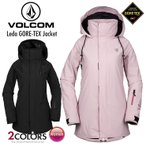 【SALE 30%OFF!!】VOLCOM ボルコム Leda GORE-TEX Jacket レダ ゴアテックスジャケット 18-19