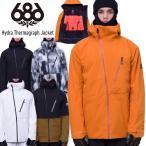 【早期予約】18-19 686 シックスエイトシックス Hydra Thermagraph Jacket ハイドラサーマグラフジャケット スノーボード ウェア