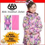 17-18 2018 686 シックスエイトシックス Belle Insulated Jacket ジャケット キッズ スノーウェア ジュニア 子供