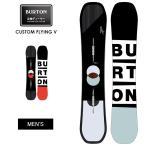 BURTON バートン CUSTOM FLYING V カスタムフライングブイ 2020 スノーボード 板