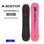 15-16 2016 BURTON バートン Custom Smalls カスタムスモール キッズ