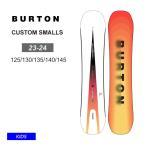 16-17 2017 BURTON バートン Custom Smalls カスタムスモール キッズ スノーボード 板 スノータウンキッズ