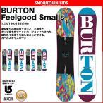 15-16 2016 BURTON バートン Feelgood Smalls フィールグッドスモール キッズ