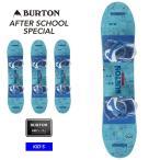 16-17 2017 BURTON バートン After School Special アフタースクールスペシャル キッズ