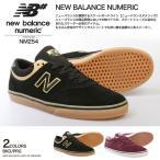 ニューバランス ヌメリック NEW BALANCE NM254 ヌメリック シューズ スニーカー スケートシューズ スケシュー スケボー