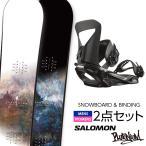 取付無料 FANATIC ファナティック FNTC TNT スノーボード & SALOMON サロモン PACT バインディング 2点セット