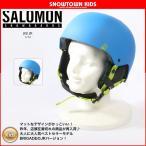 15-16 2016 SALOMON サロモン JIB Jr ヘルメット キッズ スノーボード ジュニア 子供スキー【モアスノー】