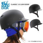 18-19 2019 SANDBOX サンドボックス CLASSIC 2.0 LOW RIDER クラシック  ヘルメット スキー・スノーボード