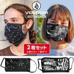 ボルコム マスク 2枚セット 2020 SS VOLCOM ASST FACEMASK フェイスマスク【モアスノー】