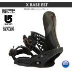 BURTON バートン X-BASE EST エックスベース Black Mag 16-17 2017
