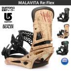 ショッピングburton BURTON MALAVITA Re:Flex バートン マラビータリフレックス Black/Double Cork/Wino/Black Wing 16-17 2017 16/17 バインディング ビンディング メンズ
