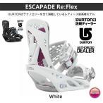 15-16 2016 BURTON バートン ESCAPADE Re:Flex エスカペイド バインディング ビンディング