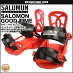 15-16 2016 SALOMON サロモン GOOD TIME キッズ バインディング ビンディング ジュニア 子供