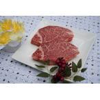 岡山県産和牛ヒレステーキ2枚セット