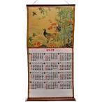 2017年度版 織物カレンダー No,268 雉子と山つつじ 日本の美術画 瀧和亭
