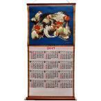 新柄・2017年度版 織物カレンダー No,443 干支 群鶏 日本の浮世絵 北斎