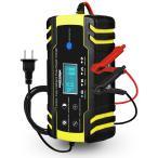 バッテリー充電器 バイクバッテリー充電器 12V/24V LEDランプ逆接続/ショート/過電圧/過電流保護 メンテナンス充電器 バッテリーチャージャー PSE認証