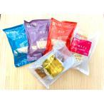 送料無料 5種の冷凍うどん食べ比べセット 讃岐うどん さぬきうどん 冷凍