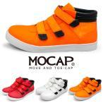 安全靴 メンズ スニーカー 鉄芯 ベルクロ ハイカット 紳士靴 白 黒 赤 オレンジ MOCAP cpm362