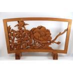 木彫 牡丹の額(レリーフ)
