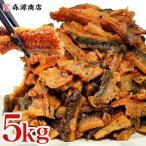 訳あり きざみ鰻 たっぷり 5kg 500g ×10pack 冷凍便 送料無料 うなぎ ウナギ 蒲焼 かば焼き 食品ロス ひな祭り