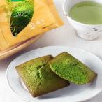 抹茶フィナンシェ 8個入り  [宇治抹茶の上品な香りが贅沢なフィナンシェです]