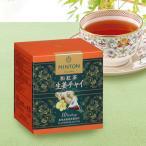 ミントン和紅茶 生姜チャイ しょうがチャイ ティーバッグ 12袋入り 生姜 しょうが チャイ 和紅茶 紅茶 プレゼント 手土産