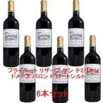 Morikawa wine f18 04 27 201set6