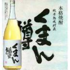 【米焼酎】くまん樽 25度 1800ml