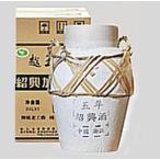越王台 紹興加飯酒(カメ) アルコール16% 24L 《中国酒》