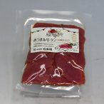 伍魚福 おつまみ牛タン七味仕立て 60g