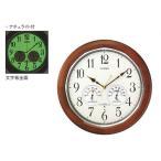 温湿度計付き 文字板が光る音の静かな電波時計 壁掛け時計 シチズン ネムリーナ8MY464-006 文字入れ 名入れ 対応、有料  取り寄せ品