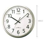強化防滴 防塵 電波時計 パルフィス484 8MY484-019 文字入れ対応《有料》 取り寄せ品