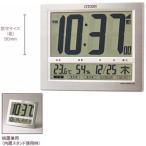 壁掛け時計 シチズン 置き時計 デジタル 電波時計 パルデジット 掛時計 8RZ140-019 置掛兼用 文字 名入れ対応、有料 取り寄せ品