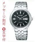 Yahoo!森本時計店ヤフー店文字 名入れ 刻印 15文字付 ソーラー電波時計 AT6000-52E メンズ 男性用 腕時計 シチズン エクシード 取り寄せ品