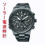 シチズン CITIZEN エコ・ドライブ ソーラー 電波時計 プロマスター メンズ 腕時計 PROMASER JY8025-59E 取り寄せ品