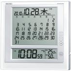 セイコー(SEIKO) 掛け時計置き時計兼用マンスリーカレンダー付きデジタル電波時計SQ422W「取り寄せ品」
